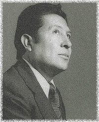 SUÁREZ, GASTÓN (1929-1984)