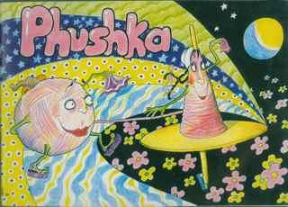 PHUSKHA