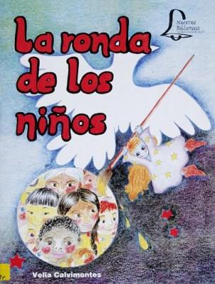 RONDA DE LOS NIÑOS, LA