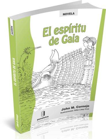 ESPÍRITU DE LA GAIA, EL