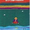 """Tapa del libro """"Wara intip jump'iyninwan"""" de Gaby Vallejo."""